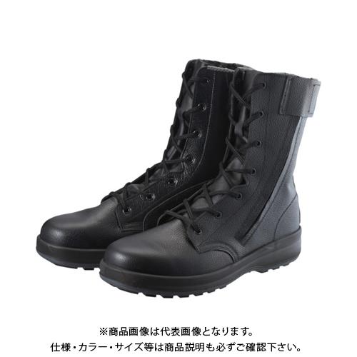 シモン 安全靴 長編上靴 WS33HiFR 23.0cm WS33HIFR-23.0