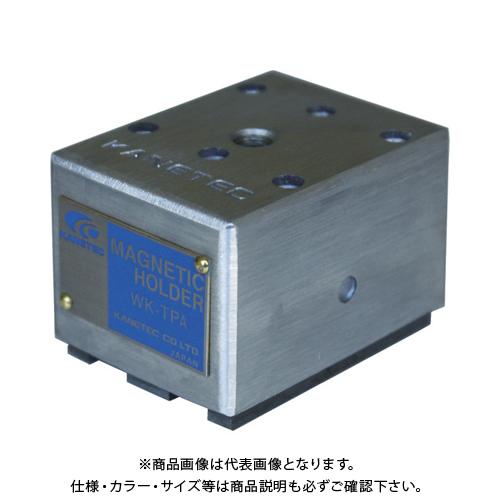 カネテック 強力型マグネットホルダ 耐熱温度180℃ WK-TPA