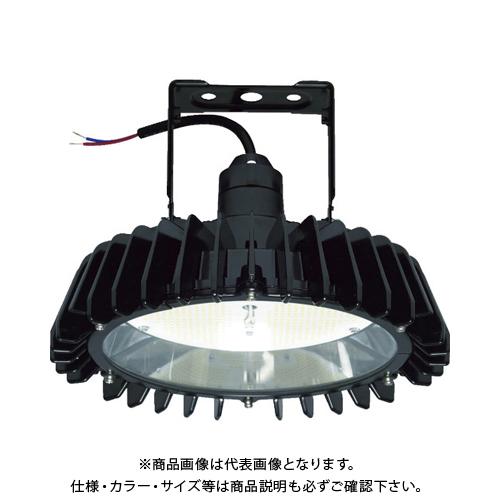 日立 高天井用LEDランプ アームタイプ 特殊環境対応 防湿・防雨形(オイルミスト・粉じん対応) WGBME16AMNC1