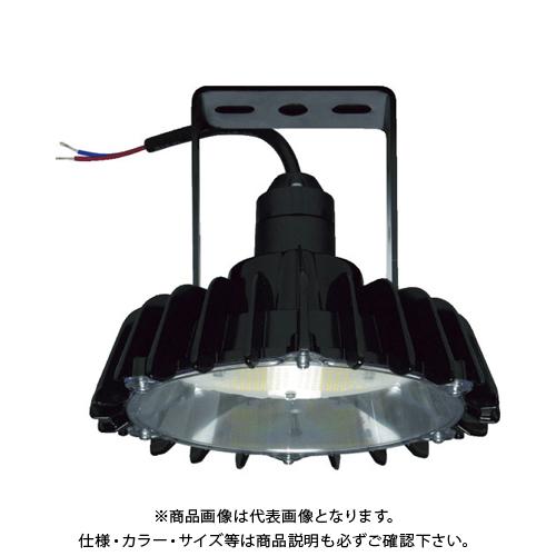 日立 高天井用LEDランプ アームタイプ 特殊環境対応 防湿・防雨形(耐衝撃形) WCBME11AMNC1