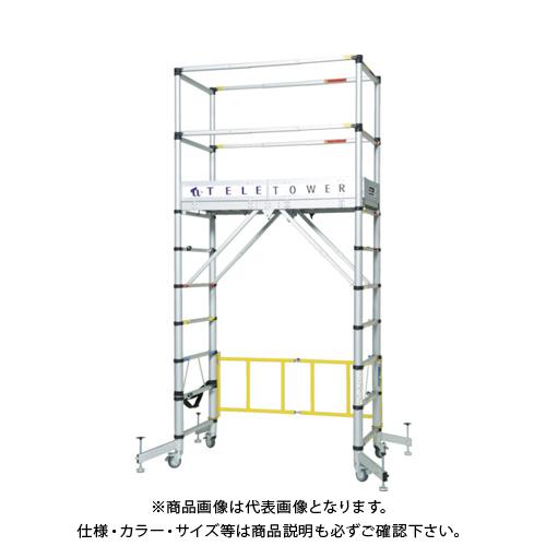 【運賃見積り】【直送品】ピカ 移動式足場 テレタワー TTA02TB