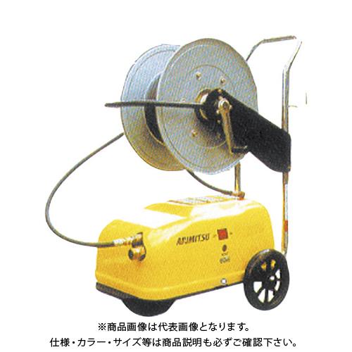 【運賃見積り】【直送品】有光 TRY-01B-50Hz TRY-01B-50HZ