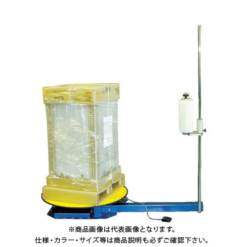 【運賃見積り】【直送品】シグマー ストレッチフィルム包装機 SSP-05090-P