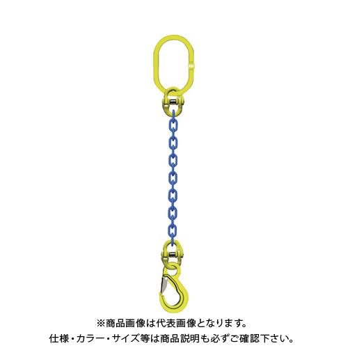 マーテック 1本吊りチェンスリングセット L=1.5m TA1-EKN-6