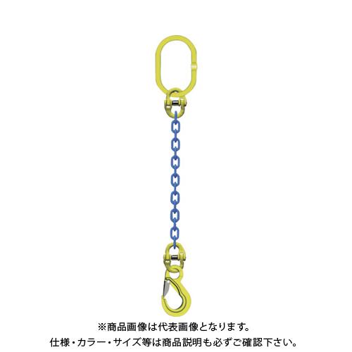 マーテック 1本吊りチェンスリングセット L=1.5m TA1-EKN-13