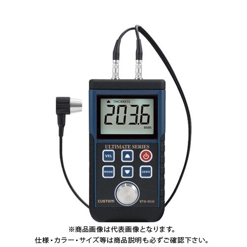 カスタム 超音波厚さ計 STG-01U