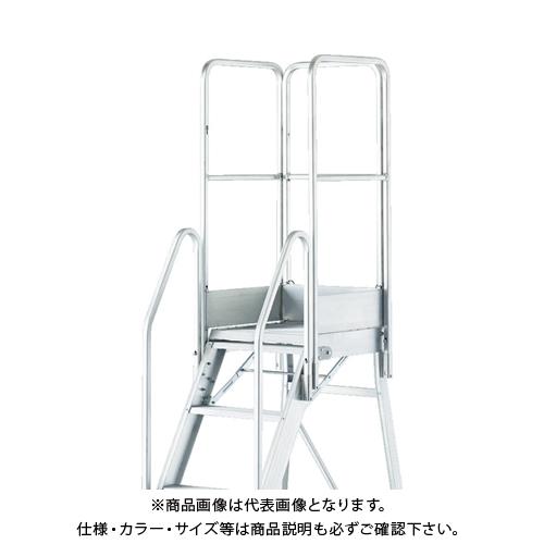 【運賃見積り】【直送品】TRUSCO 折りたたみ式作業用踏み台 高さ2.10m 高さ1100手すりフルセット付き TDAD-210-1100TF