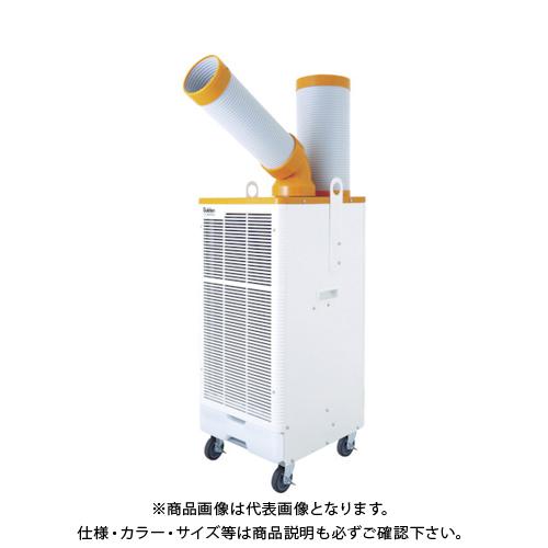 【直送品】スイデン スポットエアコン 首振り有り 1口 100V SS-25DH-1P