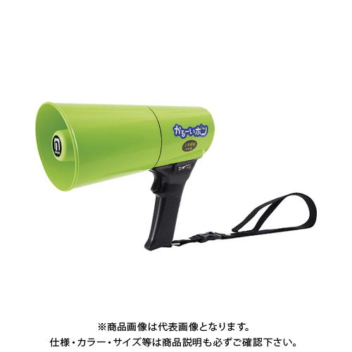 ノボル かる~いホン TD-504G