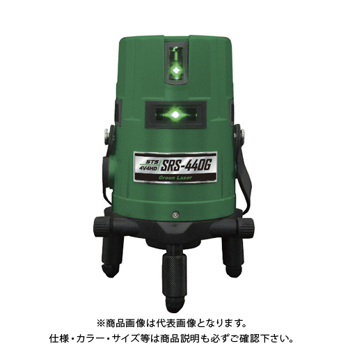 STS グリーンレーザー墨出器 SRS-440G SRS-440G
