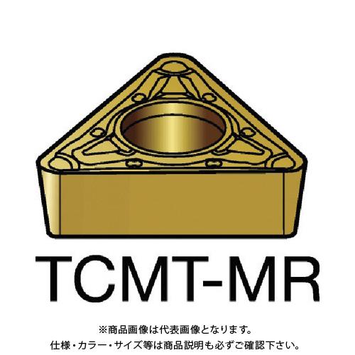 サンドビック コロターン107 旋削用ポジ・チップ 2025 10個 TCMT 11 03 08-MR:2025