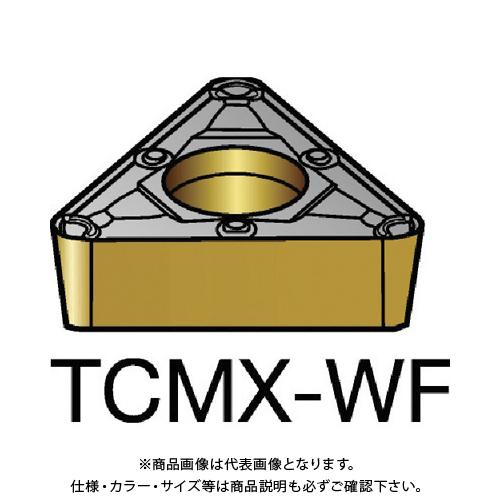 サンドビック コロターン107 旋削用ポジ・チップ 1525 10個 TCMX 11 03 08-WF:1525