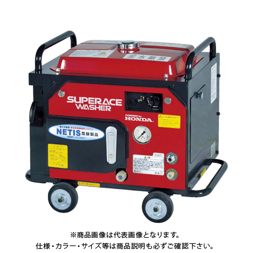 【直送品】スーパー工業 エンジン式 高圧洗浄機 SEK-2008SSV(防音型) SEK-2008SSV