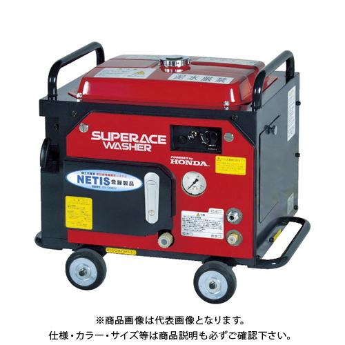 【運賃見積り】 【直送品】 スーパー工業 エンジン式 高圧洗浄機 SEK-1315SSV(防音型) SEK-1315SSV