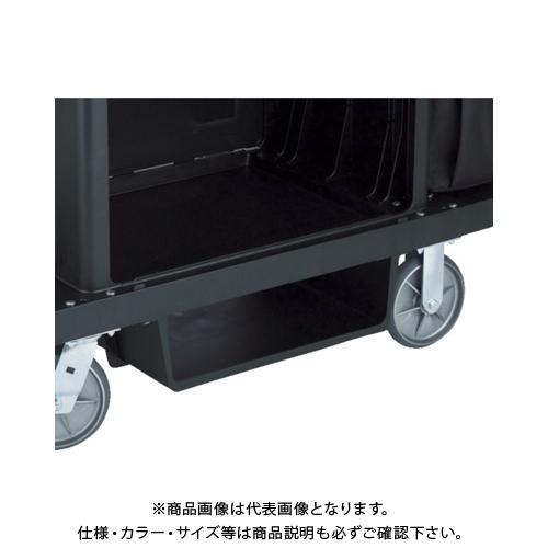 【運賃見積り】 【直送品】 ラバーメイド ハウスキーピングカート用底面ラックキット ブラック RM6196BK