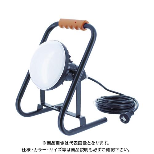 TRUSCO LED投光器 DELKURO スタンドタイプ 50W 5m RTLE-505-S