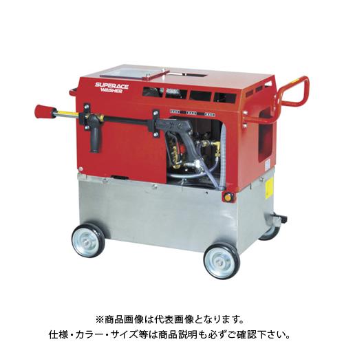 【運賃見積り】【直送品】スーパー工業 エンジン式 高圧洗浄機 SE-2107ST6(静音型) SE-2107ST6