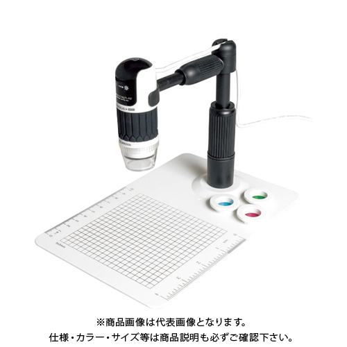 SIGHTRON デジタルマイクロスコープ Nano.Capture PRO SP301
