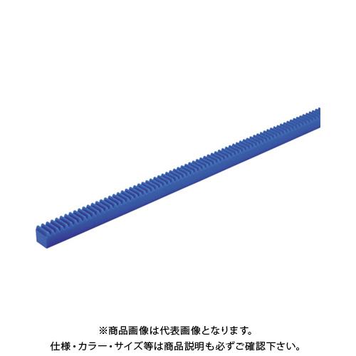 【6月5日限定!Wエントリーでポイント14倍!】KG フードコンタクト 青POM ギヤシリーズ ラック RK1.5BP10-1515