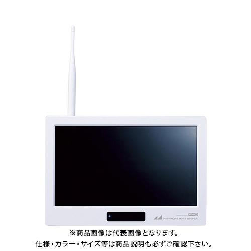 日本アンテナ FHDワイヤレスセキュリティカメラ ドコでもeye カメラ×1・モニター×1セット SC05ST