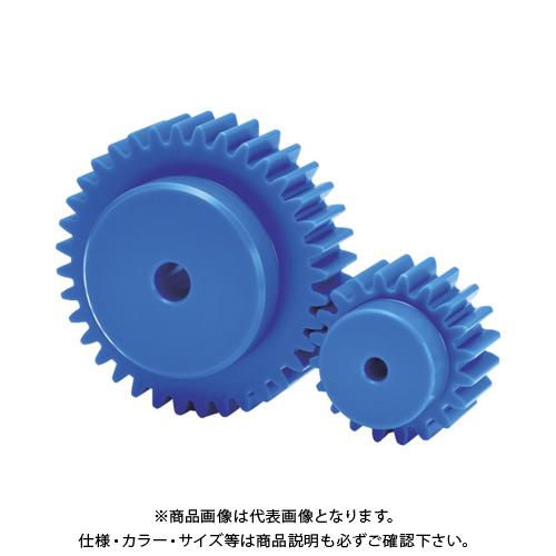 KG フードコンタクト 青POM ギヤシリーズ 平歯車 歯数48 形状B1 S3BP48B-3018