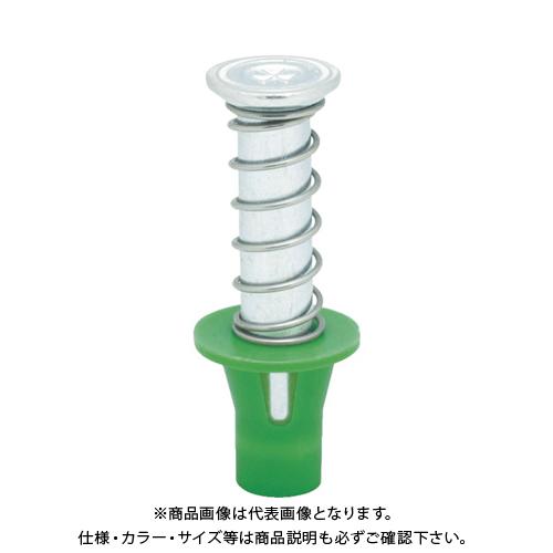 三門 スプリングハンガー 3分 緑 250個入 SH-3040-GN