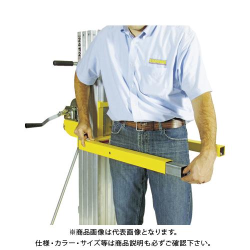 【運賃見積り】 【直送品】 SUMNER 延長爪 S784695