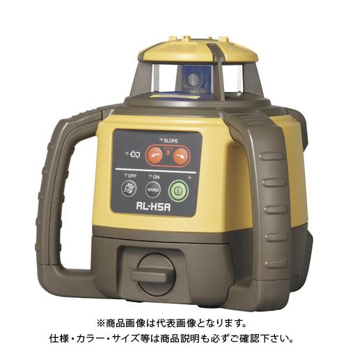 【運賃見積り】 【直送品】 トプコン ローテーティングレーザーRL-H5A充電池仕様 RL-H5ARB