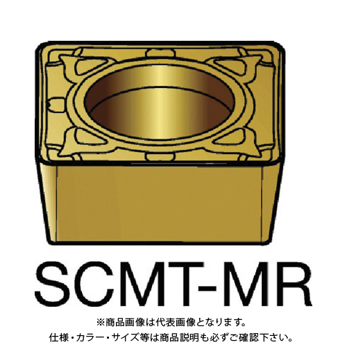 サンドビック コロターン107 旋削用ポジ・チップ 2025 10個 SCMT 09 T3 08-MR:2025