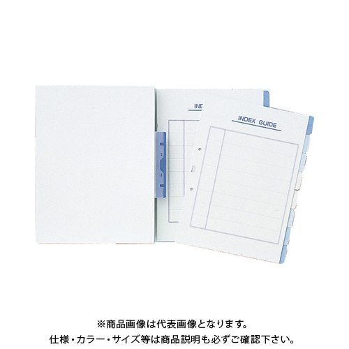【20日限定!3エントリーでP16倍!】桜井 ニュ-スタクリンインデックスC (200枚入) SCIDA4