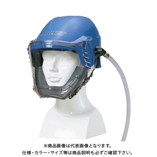 シゲマツ 送気マスク エアメット SAM-AL15