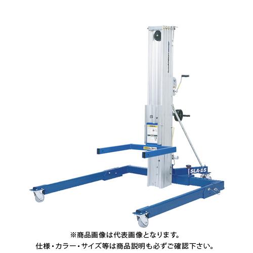 【運賃見積り】 【直送品】 アルインコ スーパーリフトアドバンテージ SLA-15