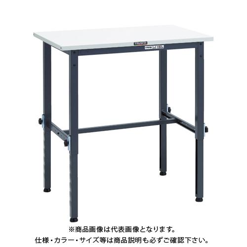【運賃見積り】 【直送品】 TRUSCO SAEM型高さ調整作業台 900X600 DG色 SAEM-0960 DG