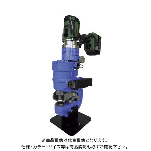 【運賃見積り】 【直送品】 亀倉 コードレスポートパンチャー RF-B3A