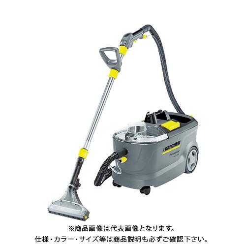 【直送品】ケルヒャー 業務用カーペットリンスクリーナー Puzzi10/1C PUZZI10/1 C