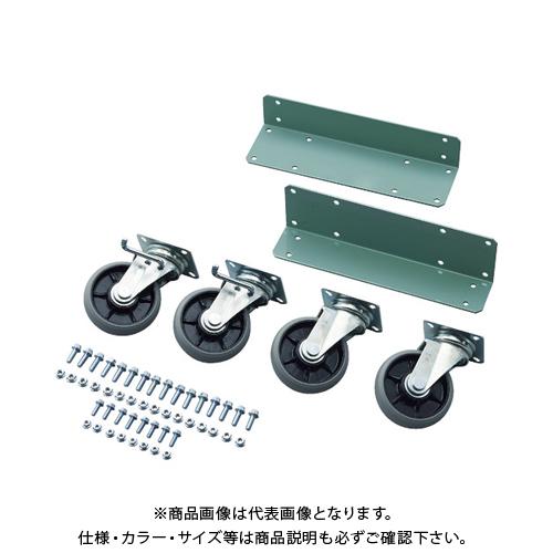 【個別送料2000円】 【直送品】 TRUSCO R3型用キャスターベースセット D450 Φ150ウレタンキャスター R3-CB450-U150