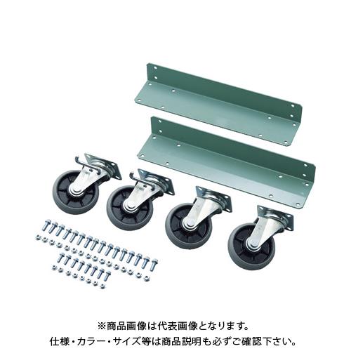 【個別送料2000円】 【直送品】 TRUSCO R3型用キャスターベースセット D600 Φ150ウレタンキャスター R3-CB600-U150