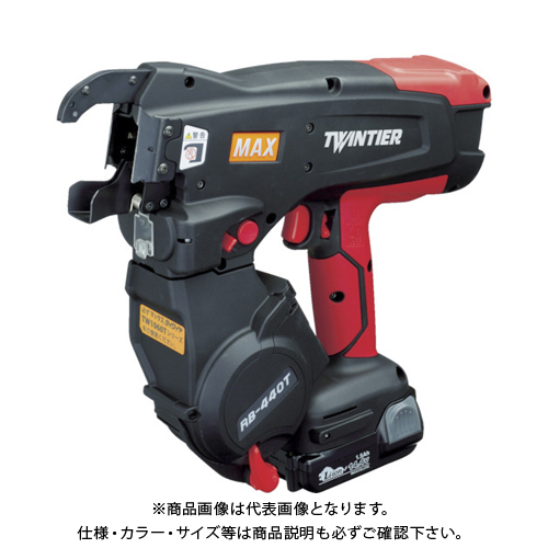 MAX 鉄筋結束機 リバータイア RB‐440TB2C1415A RB-440T-B2C/1415A