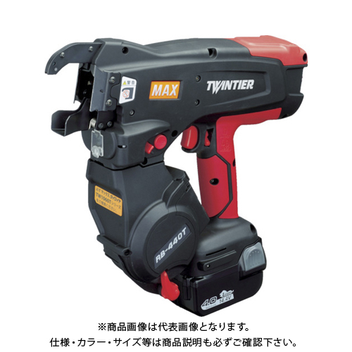 MAX 鉄筋結束機 リバータイア RB‐440TB2C1440A RB-440T-B2C/1440A