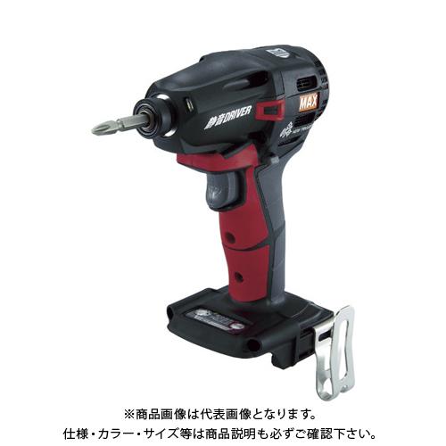 MAX 18V充電静音ドライバ本体のみ(アカ) PJ-SD102
