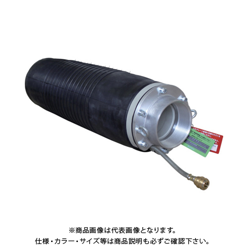 【運賃見積り】【直送品】Hoshin 止水ボール 大流量排水タイプ 200-400 PHF200-400A