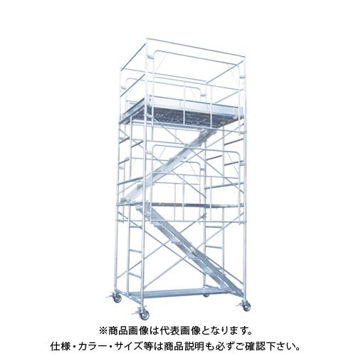 【運賃見積り】【直送品】ピカ 鋼管製移動式足場ローリングタワー内階段仕様 RA-5UHC