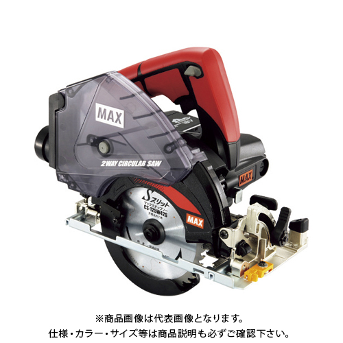 MAX 18V充電式防じん兼用丸のこ PJ-CS53CDP-BC/1850A