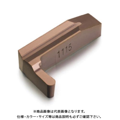 サンドビック コロカット1 突切り・溝入れチップ 1115 5個 RG123L1-0400-0004-GS:1115
