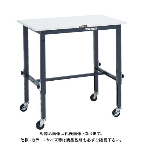 【運賃見積り】 【直送品】 TRUSCO RAEM型高さ調節作業台 900X600 75φ車輪付 DG色 RAEM-0960C75 DG
