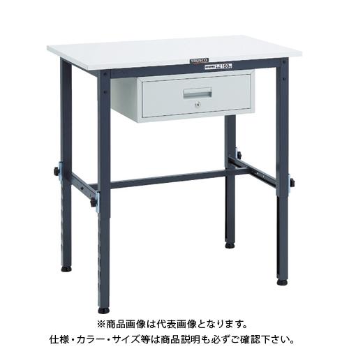 【運賃見積り】 【直送品】 TRUSCO RAEM型高さ調整作業台 900X600 1段引出付 DG色 RAEM-0960F1 DG