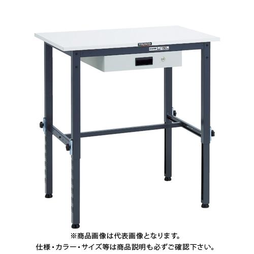 【運賃見積り】 【直送品】 TRUSCO RAEM型高さ調節作業台 900X600 薄型1段引出付 DG色 RAEM-0960UDK1 DG