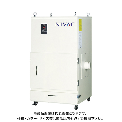 【運賃見積り】【直送品】NIVAC 手動ちり落とし式 NBC-75PN 50HZ NBC-75PN-50HZ