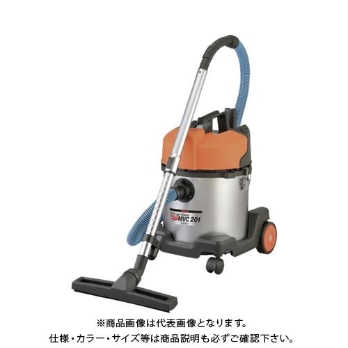 【運賃見積り】【直送品】MEIHO バキュームクリーナー MVC201