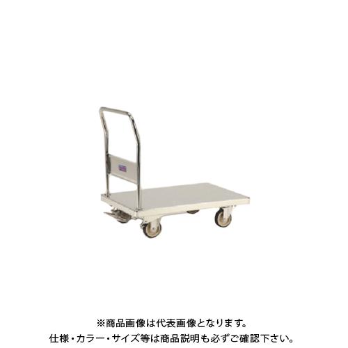 【直送品】テックサス フットブレーキ付 ステンレス台車 スチールφ100ウレタン車 NW-7545E-FB